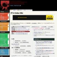FF14 Online Wiki