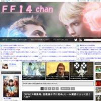 FF14chan